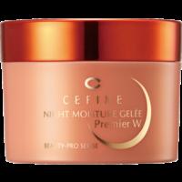 NightMoistureGele_Limited